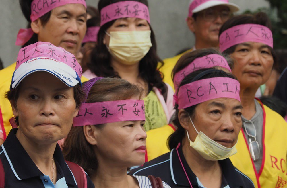 受害工人等了14年,終於得到正義。 攝影/林瑞慶