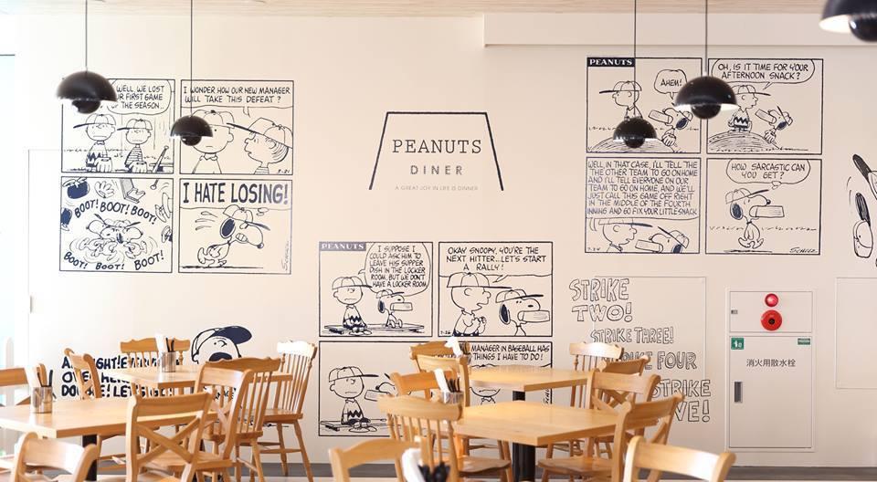 PEANUTS DINER史努比餐廳。 圖/PEANUTS DINER FB