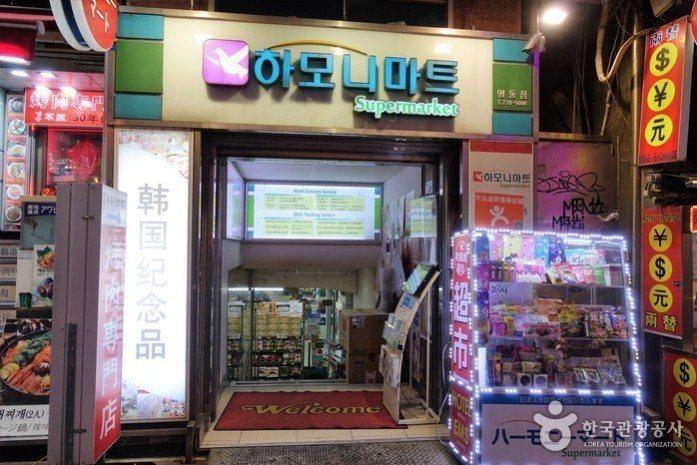 哈莫妮超市 koreatriptips.com