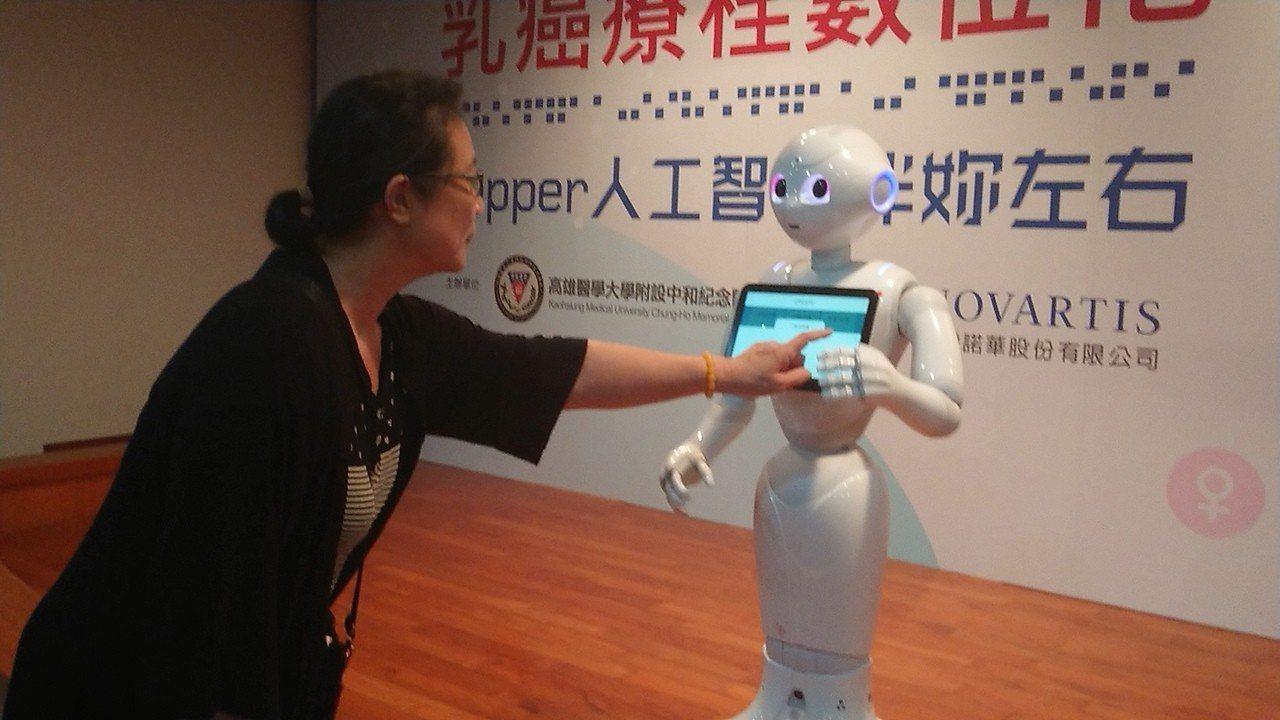 高醫引進「pepper」衛教機器人陪伴乳癌患者,因外型可愛又療癒,許多患者每次回...