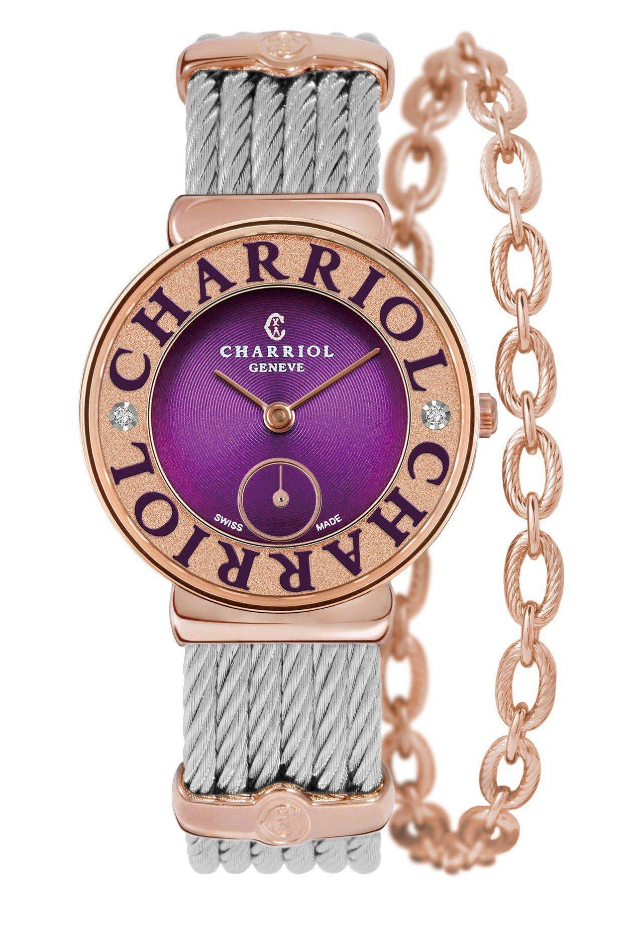 CHARRIOL ST-TROPEZ腕錶售價78400元。 圖/SOGO提供