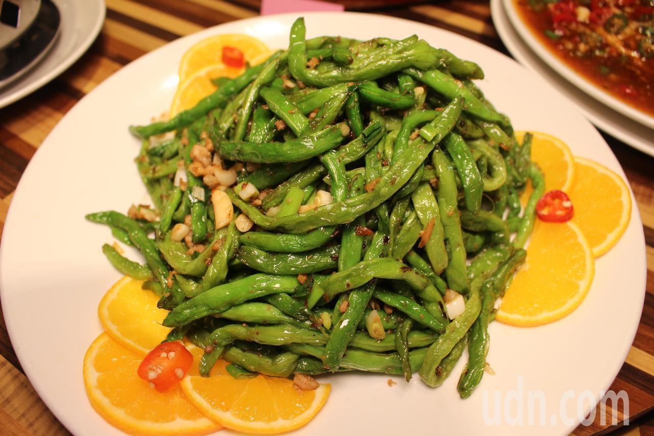 招牌菜乾煸四季豆。記者張雅婷/攝影