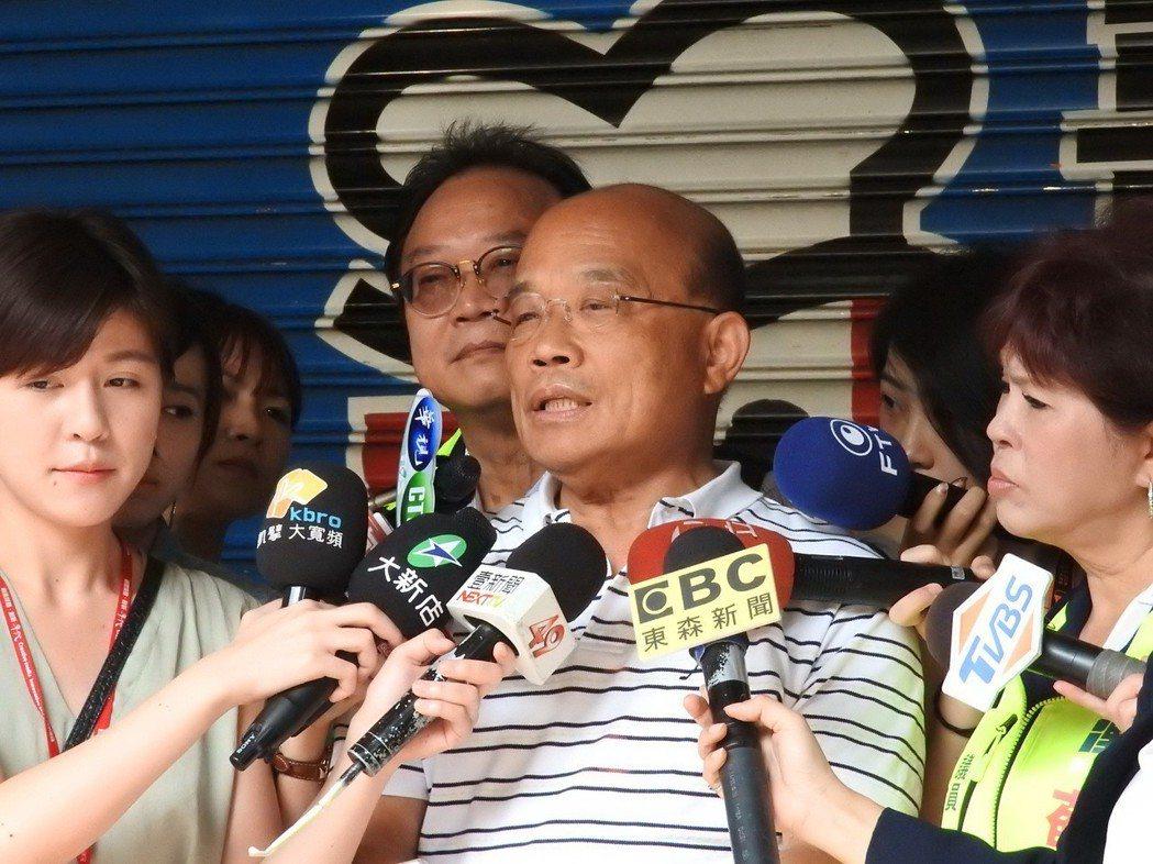 蘇貞昌今受訪表示,台灣好不容易才有促進轉行正義的機制,這不是為了一個人、一場選舉...