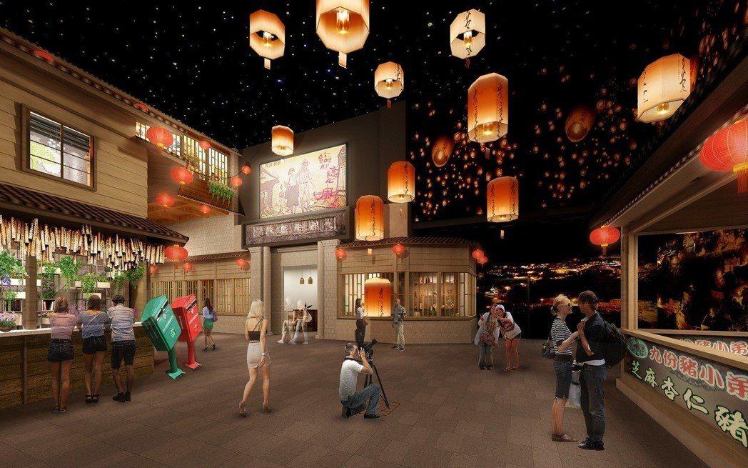 上海虹橋麗寶廣場「宴遇九份」主題示意圖 圖/麗寶提供