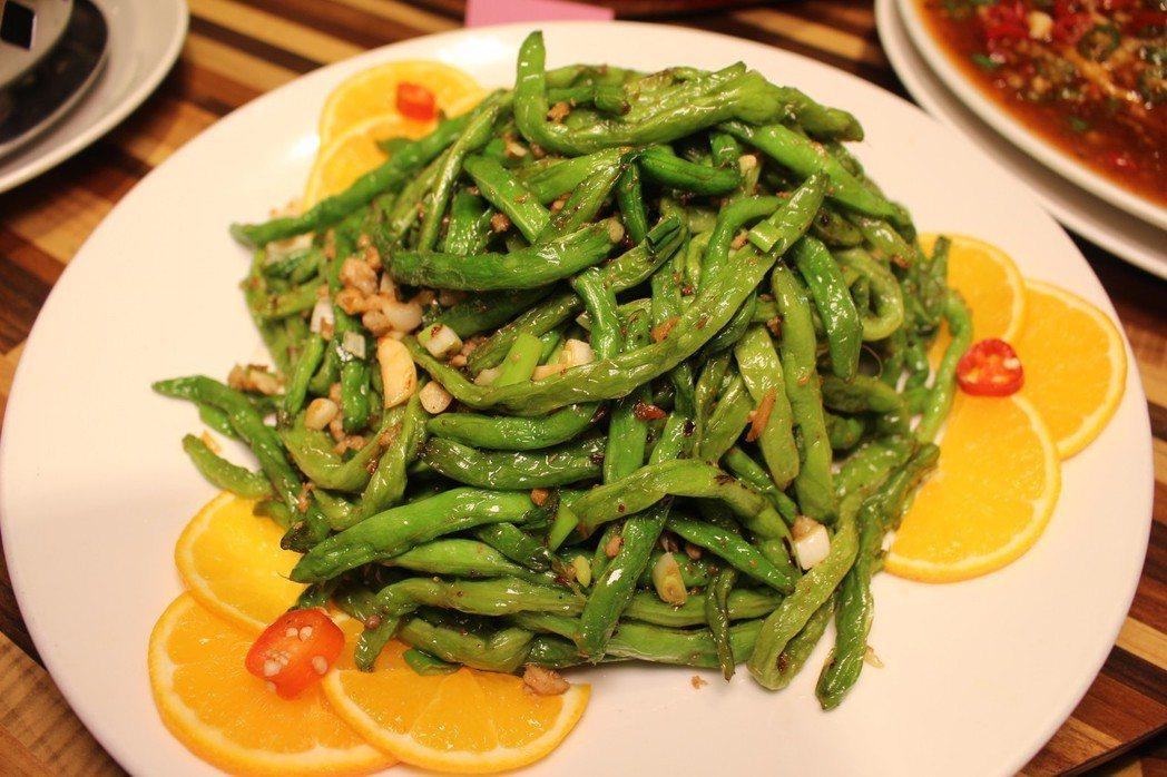 乾煸四季豆。記者張雅婷/攝影
