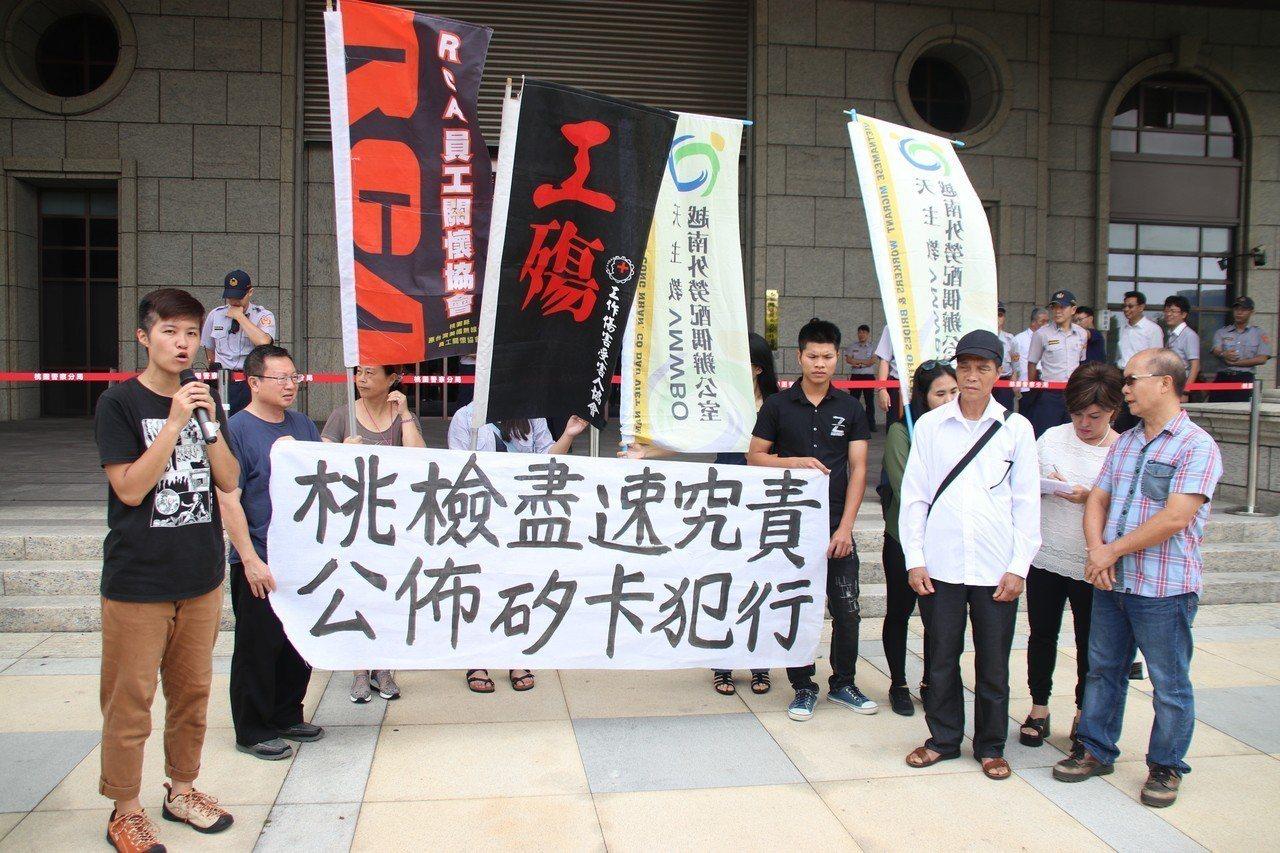 工傷協會、越南外勞配偶辦公室呼籲,檢方盡速查明真相。記者曾健祐/攝影