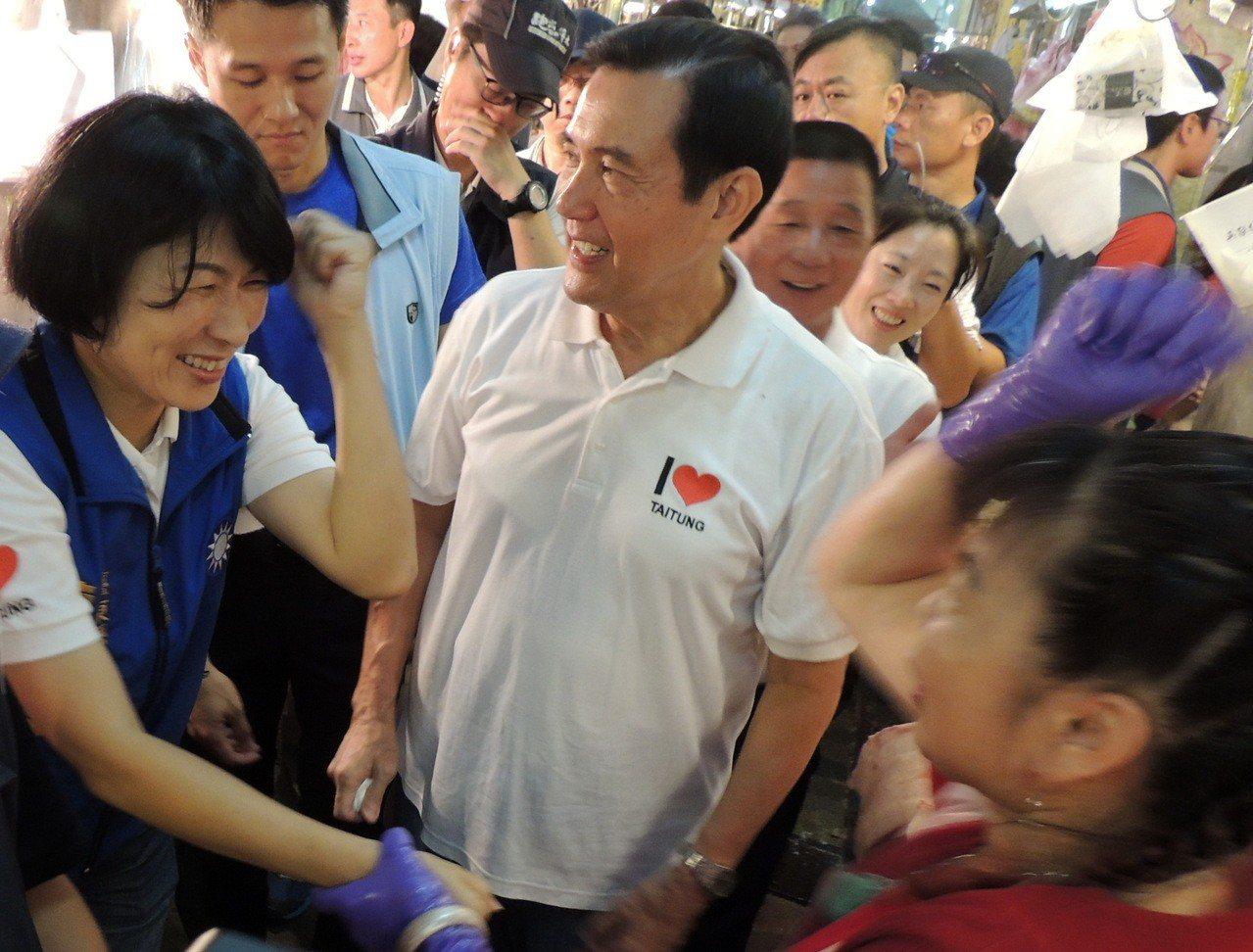 馬英九今天上午陪著饒慶鈴、張國洲、吳秀華等人前往台東市中央菜市場拜票,受到民眾熱...