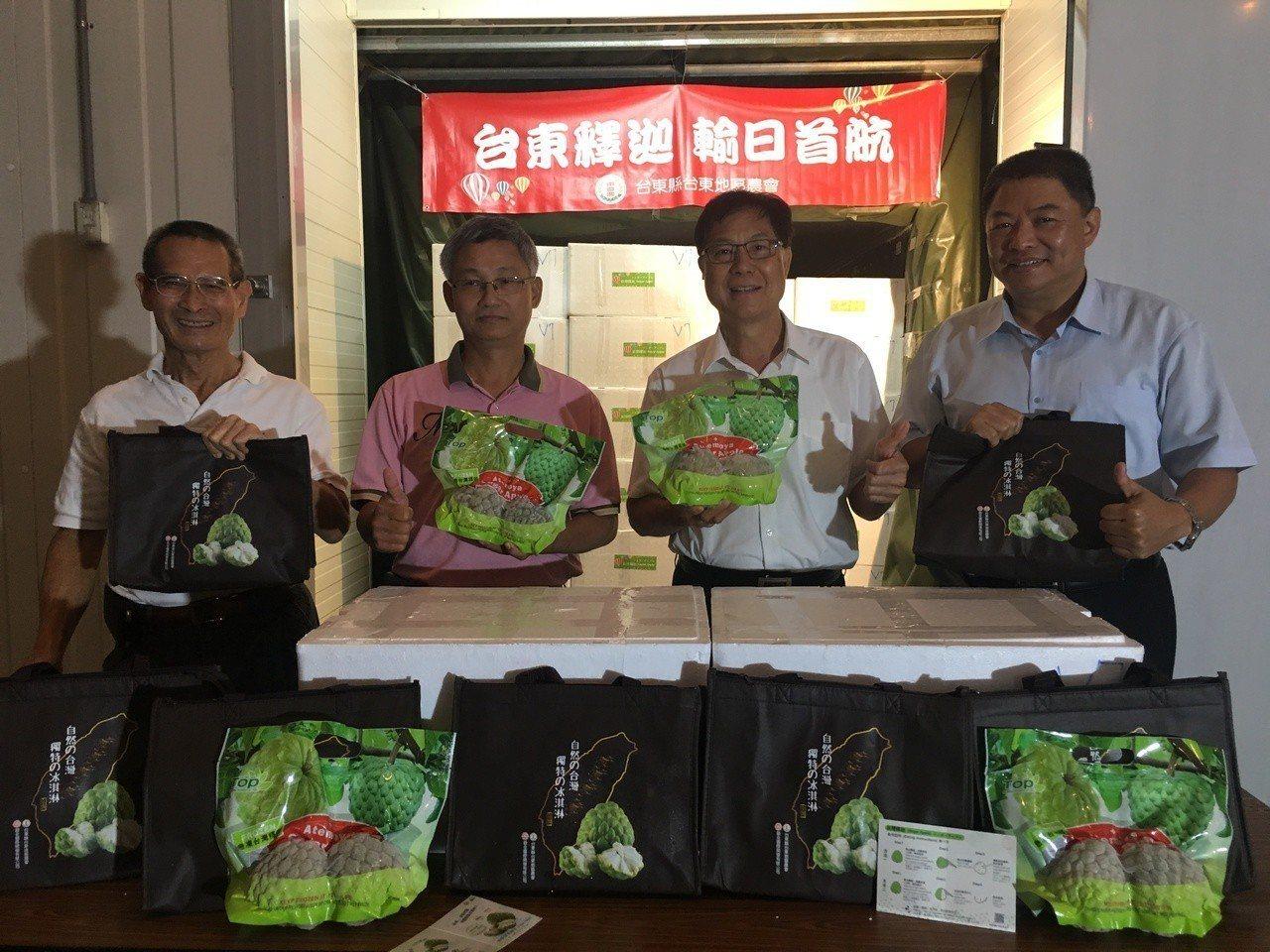 台東地區農會今天舉行釋迦輸日首航的記者會,這也是創下台灣釋迦外銷日本的歷史。記者...