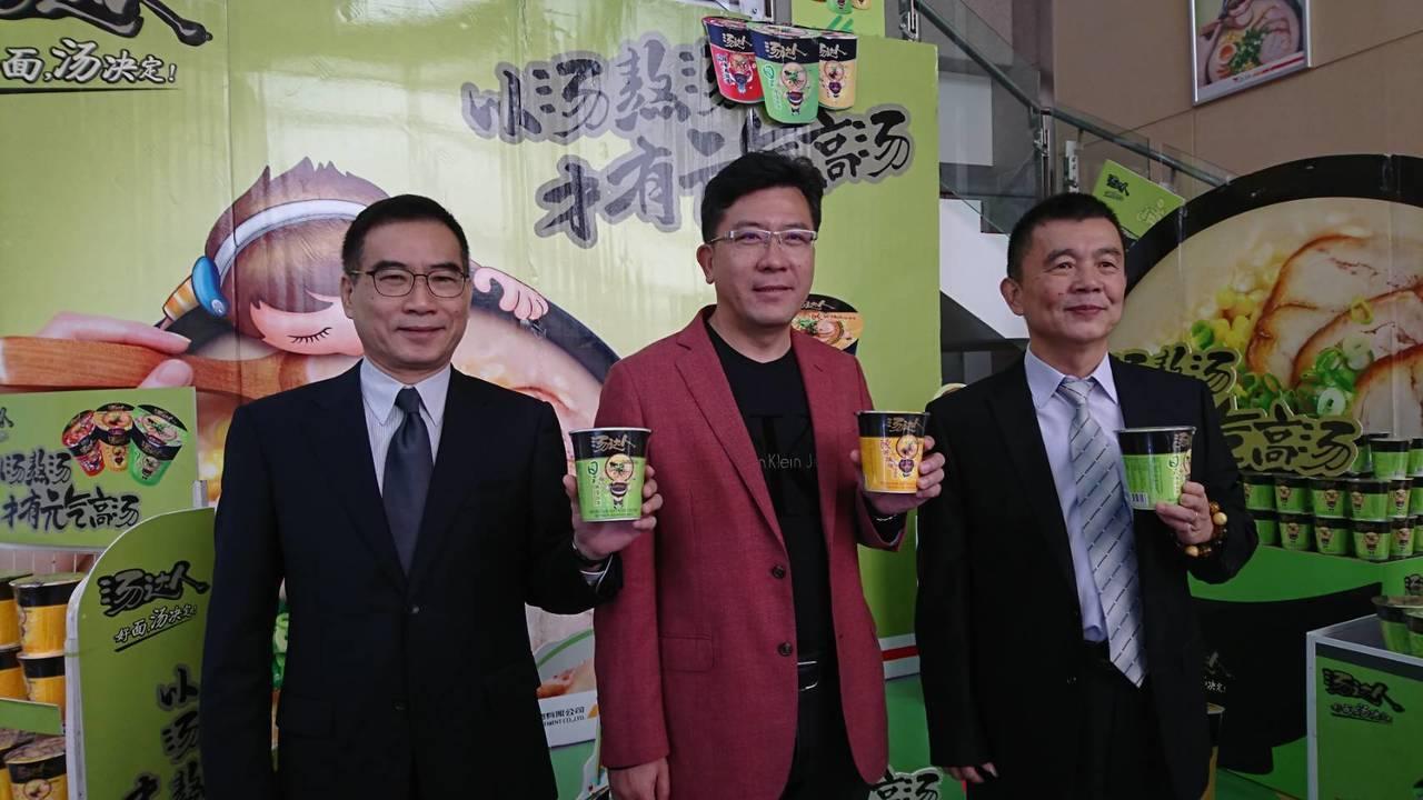 统一中控發言人楊壽正(左)、統一發言人凃忠正(中)、統一中控總經理辦公室總監黃舒...