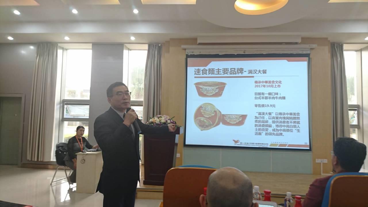 统一中控發言人楊壽正,中國飲品已經由常溫到冷藏飲品市場,統一全面布局冷藏市場。 ...
