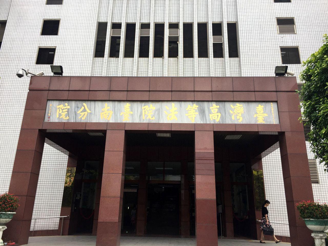 台南歸仁雙屍命案,歷經最高法院撤銷發回更審7次無法定讞,台南高分檢聲請再審。圖。...