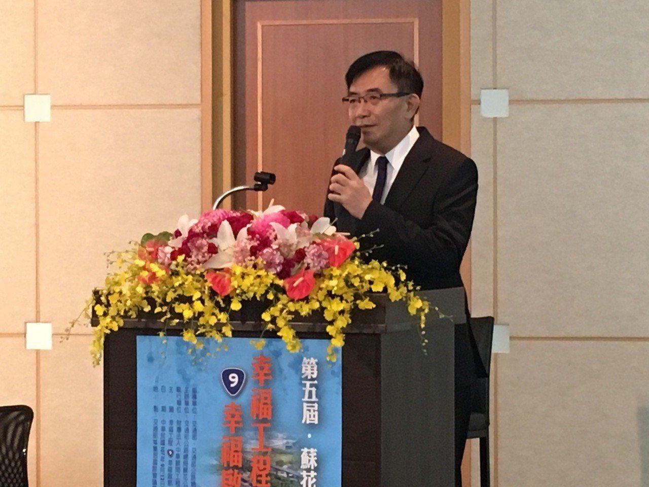 交通部長吳宏謀今出席第五屆蘇花改工程技術論壇。記者吳姿賢/攝影