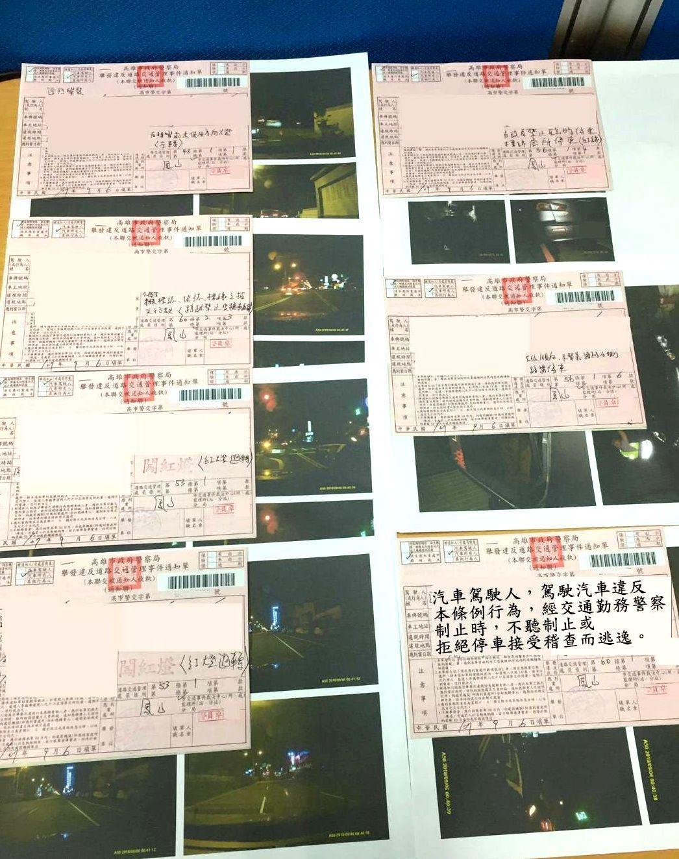 警方對拒絕受檢的轎車車主,開出7張罰單。記者林保光/翻攝