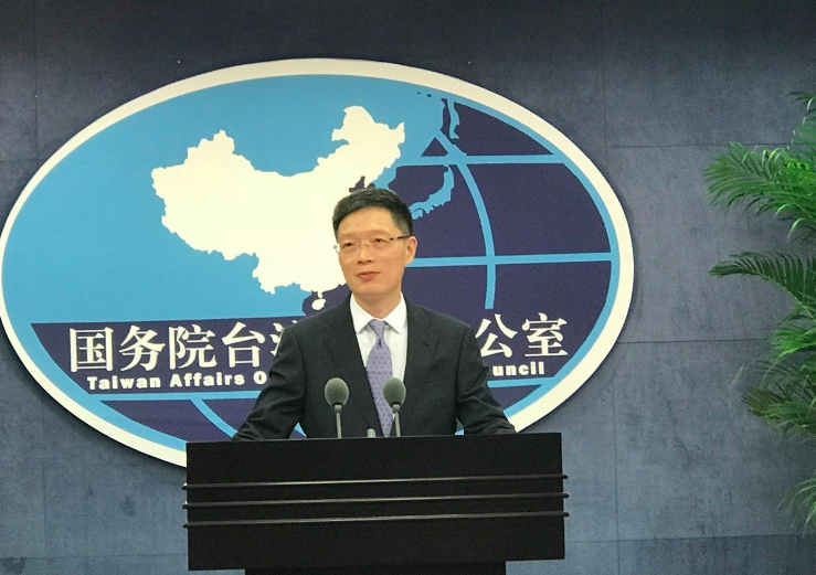 國台辦發言人安峰山今天表示,台灣同胞在海外無論什麼地方,無論遇到什麼困難,大陸都...