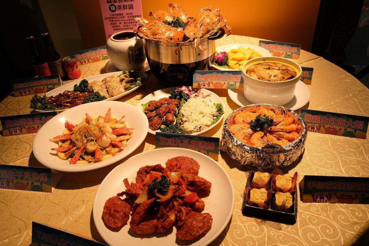 新北市政府還推出產地盛宴「鱻蟹宴」,讓民眾票選自2012年以來的人氣復刻料理,每...