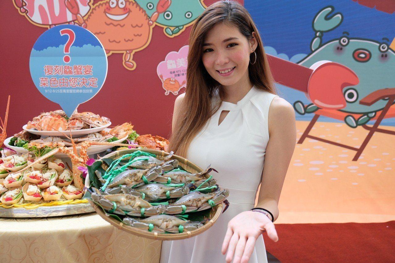 萬里蟹產季又到了,今年特別將在地食材堆疊成三層,推出限量7桌「海鮮澎湃桌」。記者...