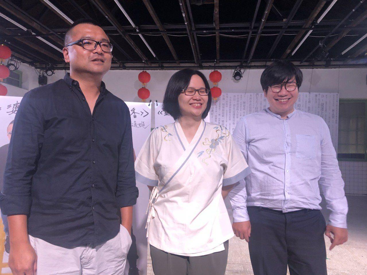 劇作家黃煚哲、蔡逸璇、陳緯恩(由左至右)分別完成3部原創劇本。記者王慧瑛/攝影