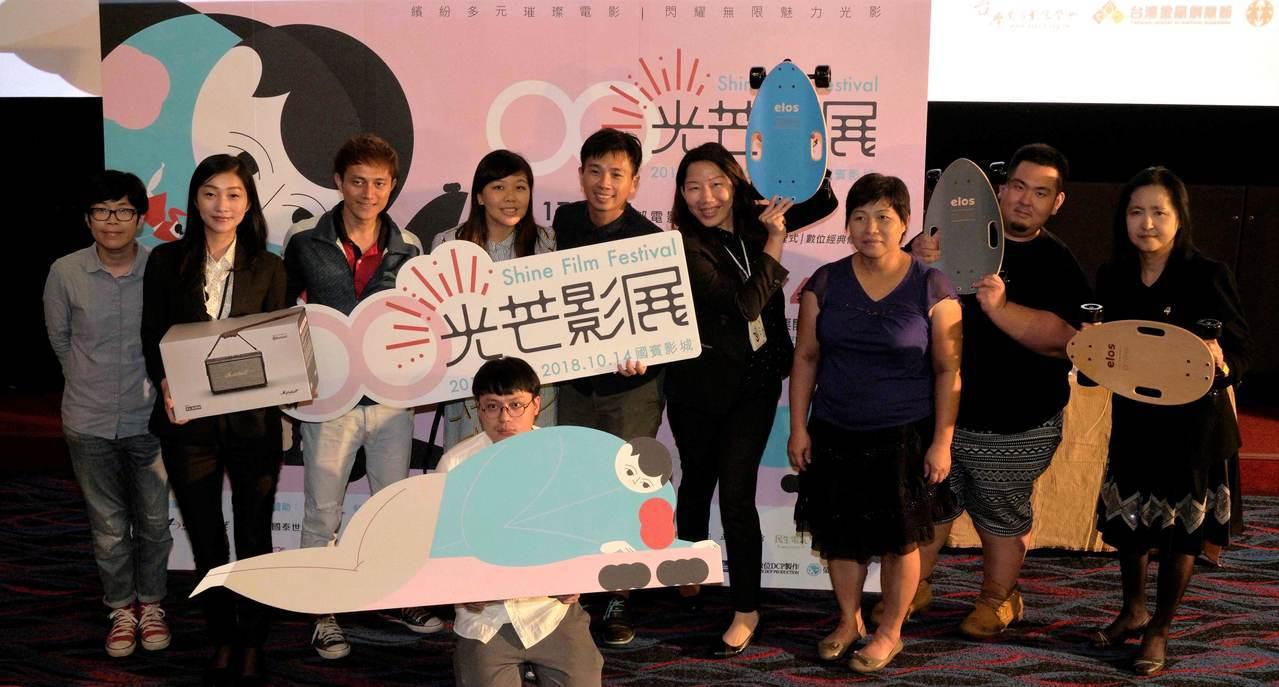 第八屆「光芒影展」將在9月28日起到10月14日在台南國賓影城舉行,策展人精選3...