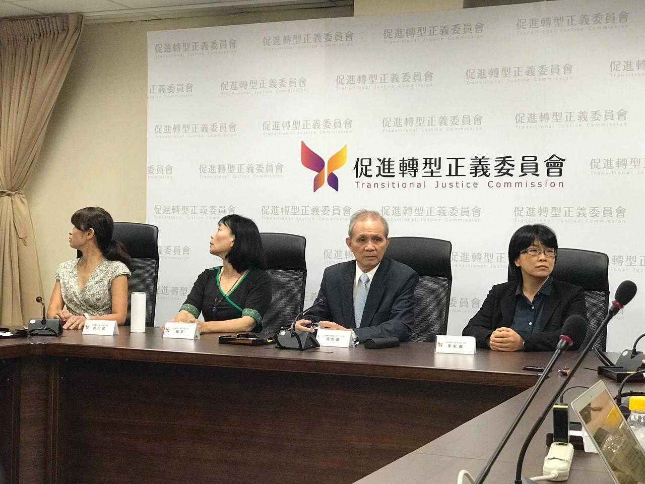 促轉會主委黃煌雄(右二)親自主持記者會。記者林麒瑋/攝影