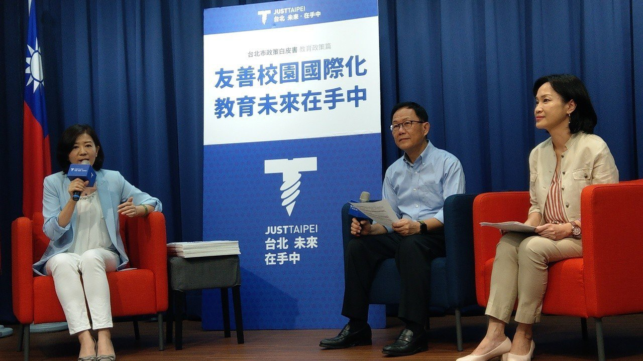 國民黨台北市長參選人丁守中(中)。記者楊正海/攝影