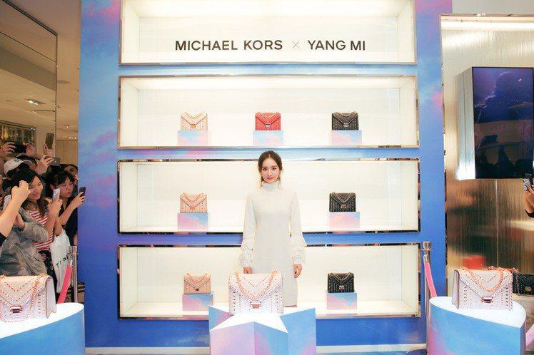 楊冪出席MK紐約洛克斐勒中心店鋪活動。圖/MICHAEL KORS提供