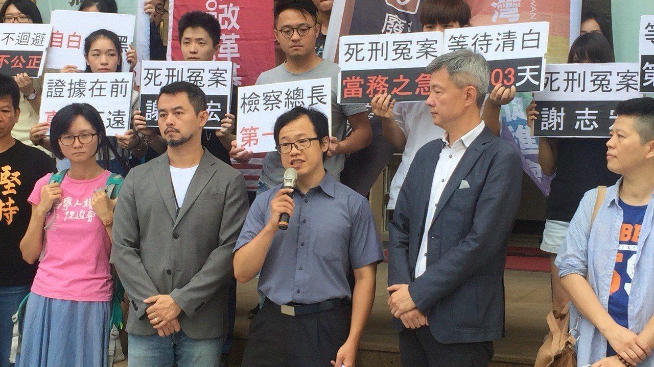 十幾年來一路陪伴謝志宏的義務律師涂欣成(中間手持麥克風者)。記者賴佩璇/攝影。