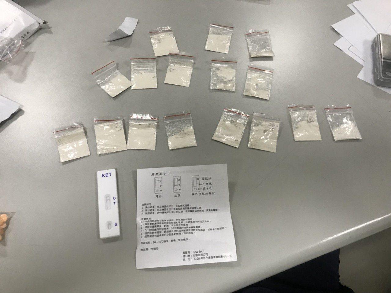 呂姓男子車上被搜出K他命16包、不明藥丸2大袋等證物。記者林昭彰/翻攝