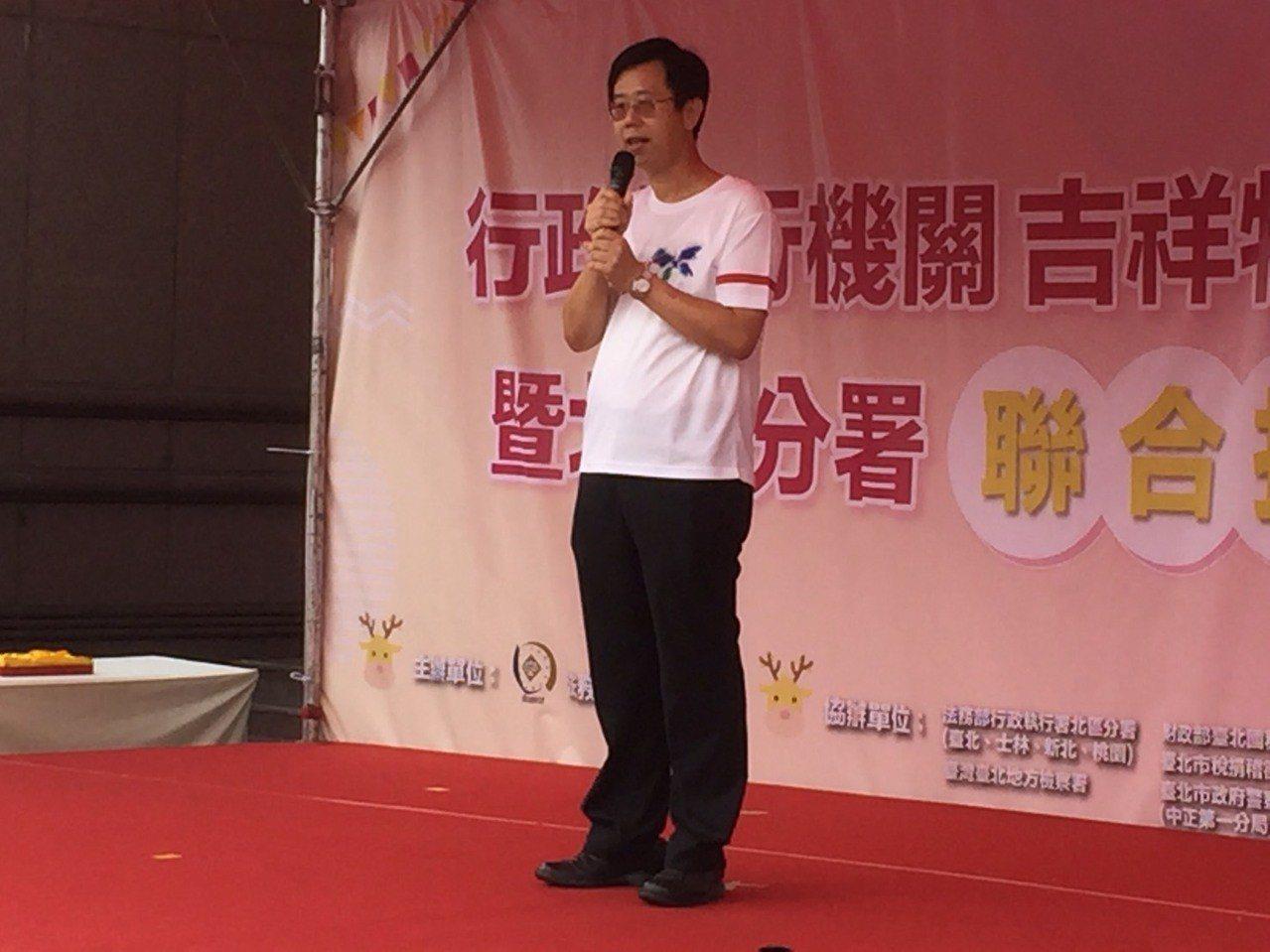行政執行署署長呂文忠。記者王聖藜/攝影