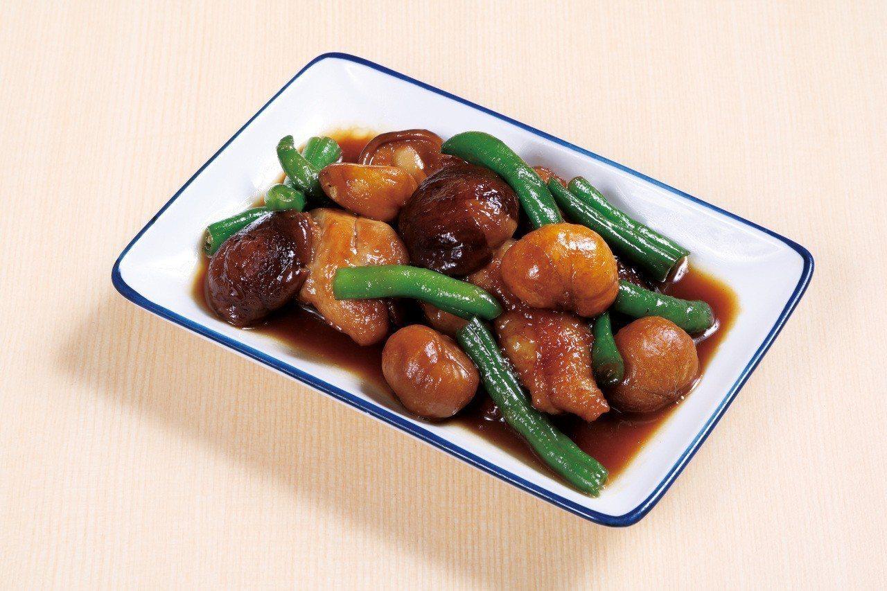 香菇栗子雞,每份120元。圖/東元餐飲集團提供