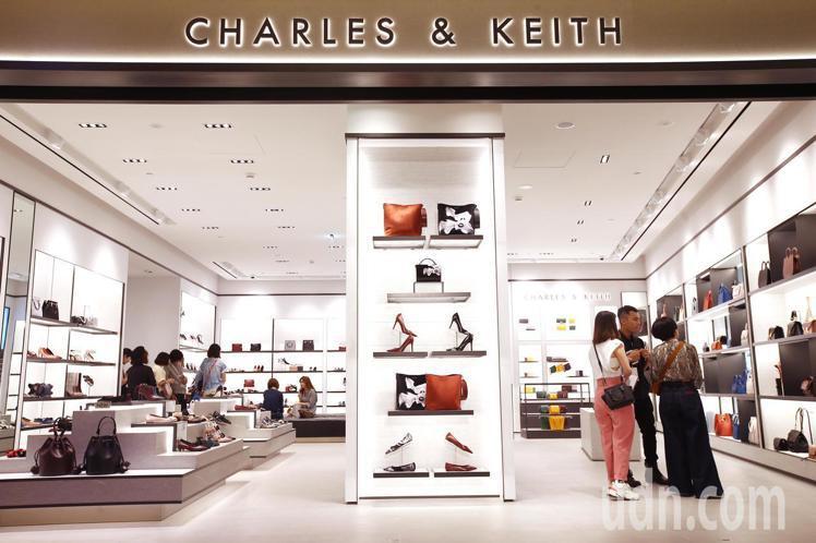 新加坡平價時尚品牌Charles & Keith首度進駐新北市於大遠百成立全台第...