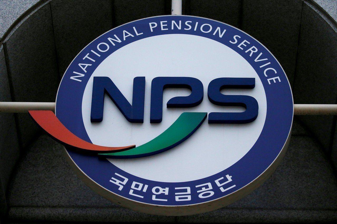 南韓國民年金基金被詐領。(路透)