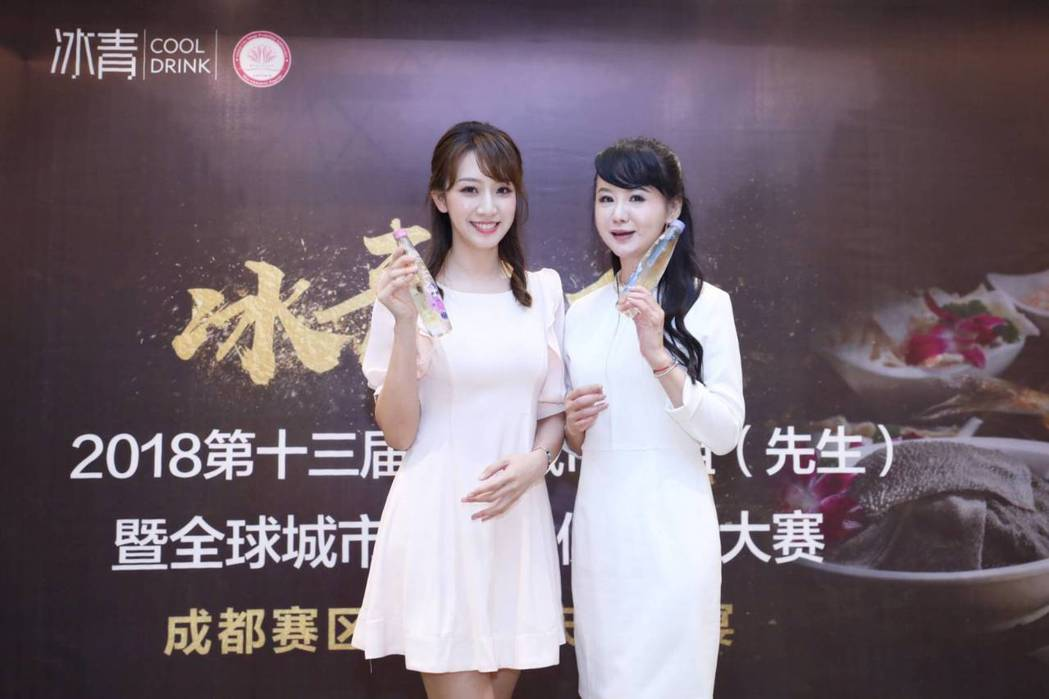 主持人高子涵(左)也畢業於川影,接受張如君一手調教。圖/全球城市小姐選拔大賽提供