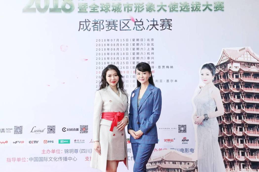 張如君(右)和高嘉璘(左)共同催生川影大使。圖/全球城市小姐選拔大賽提供