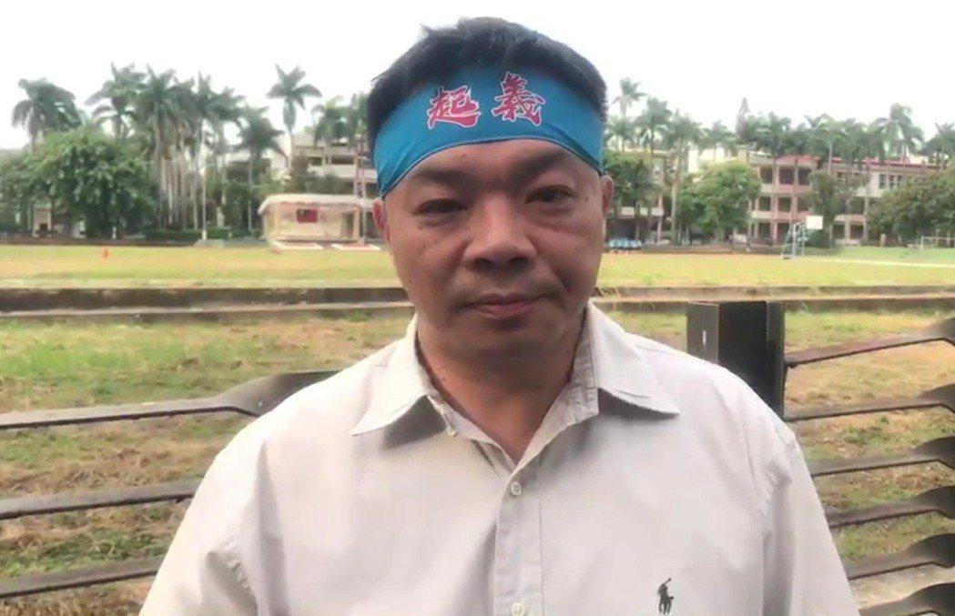 國民黨台南市長參選人高思博。記者修瑞瑩/翻攝