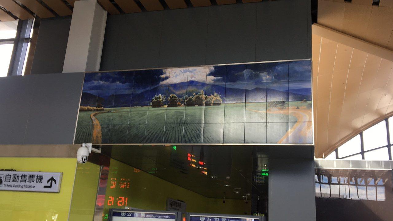 車站大廳中有一幅由藝術家林惺嶽的畫作『天佑花蓮』。記者徐庭揚/攝影
