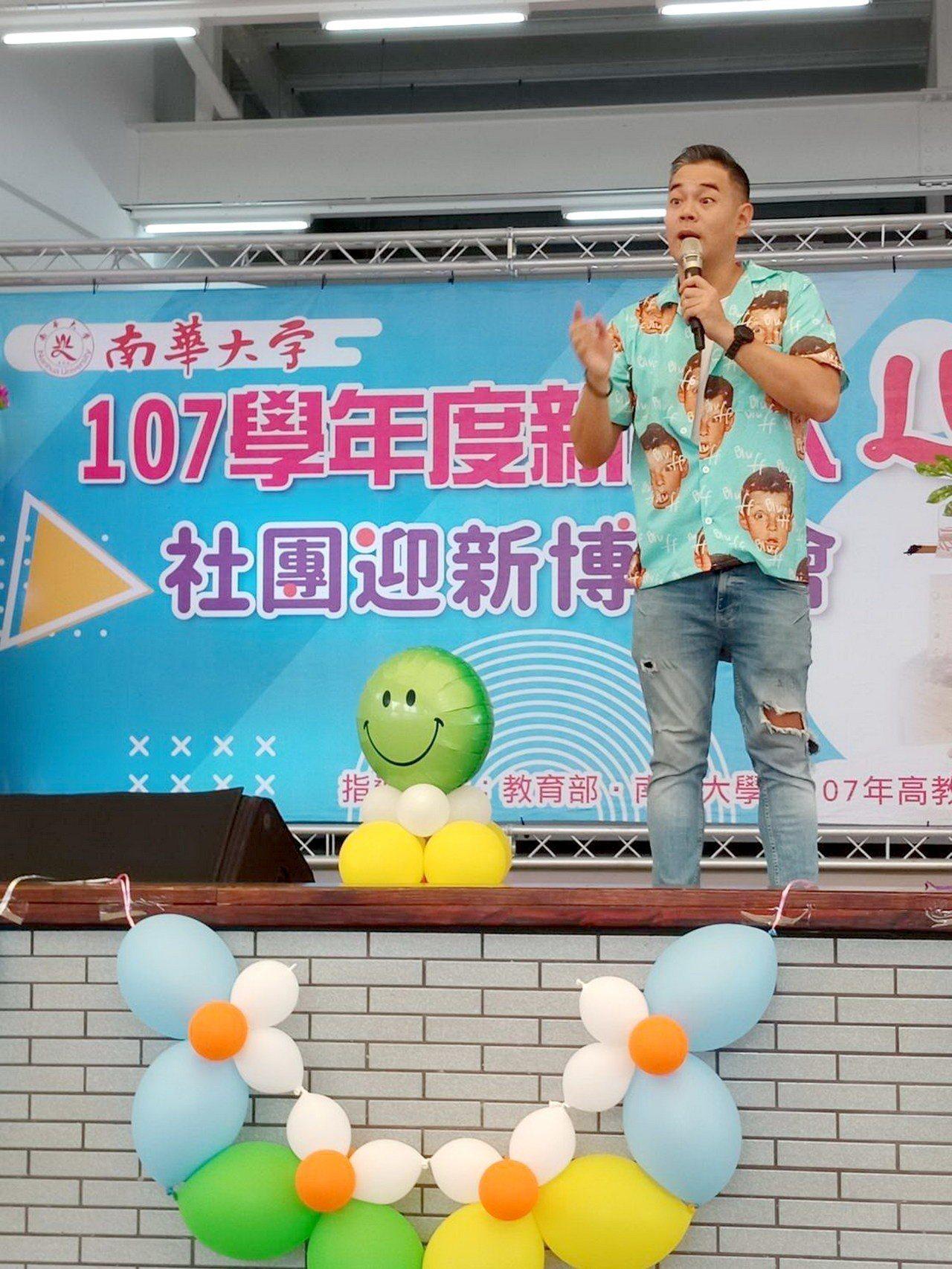 邀請郭世倫蒞校演講分享人生歷程。圖/南華大學提供