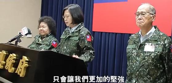 蔡總統和總統秘書長陳菊等人在影片中,於圓指所因應指揮,都穿上國防部提供的制式迷彩...