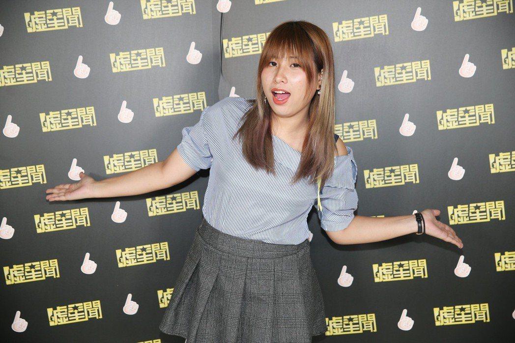 網紅笑笑。記者陳正興/攝影