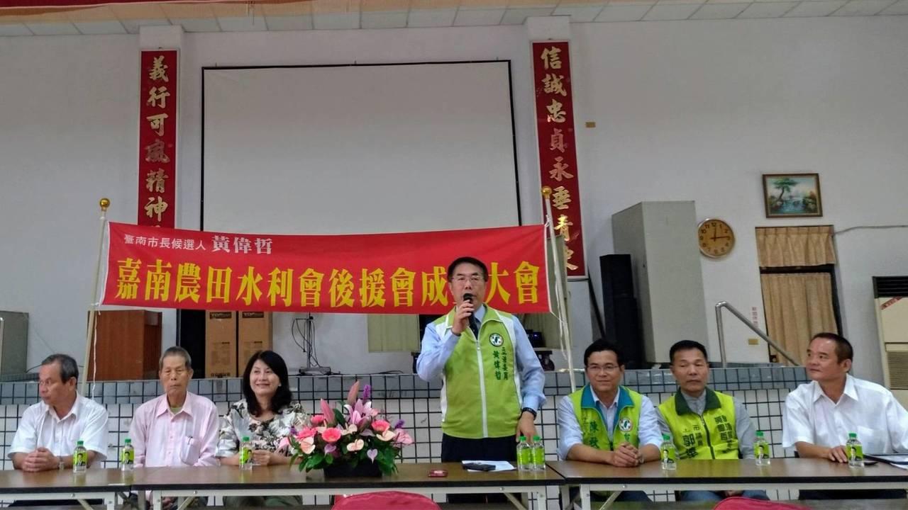 搶攻「綠化」,黃偉哲嘉南農田水利會成立。圖/黃偉哲服務處提供
