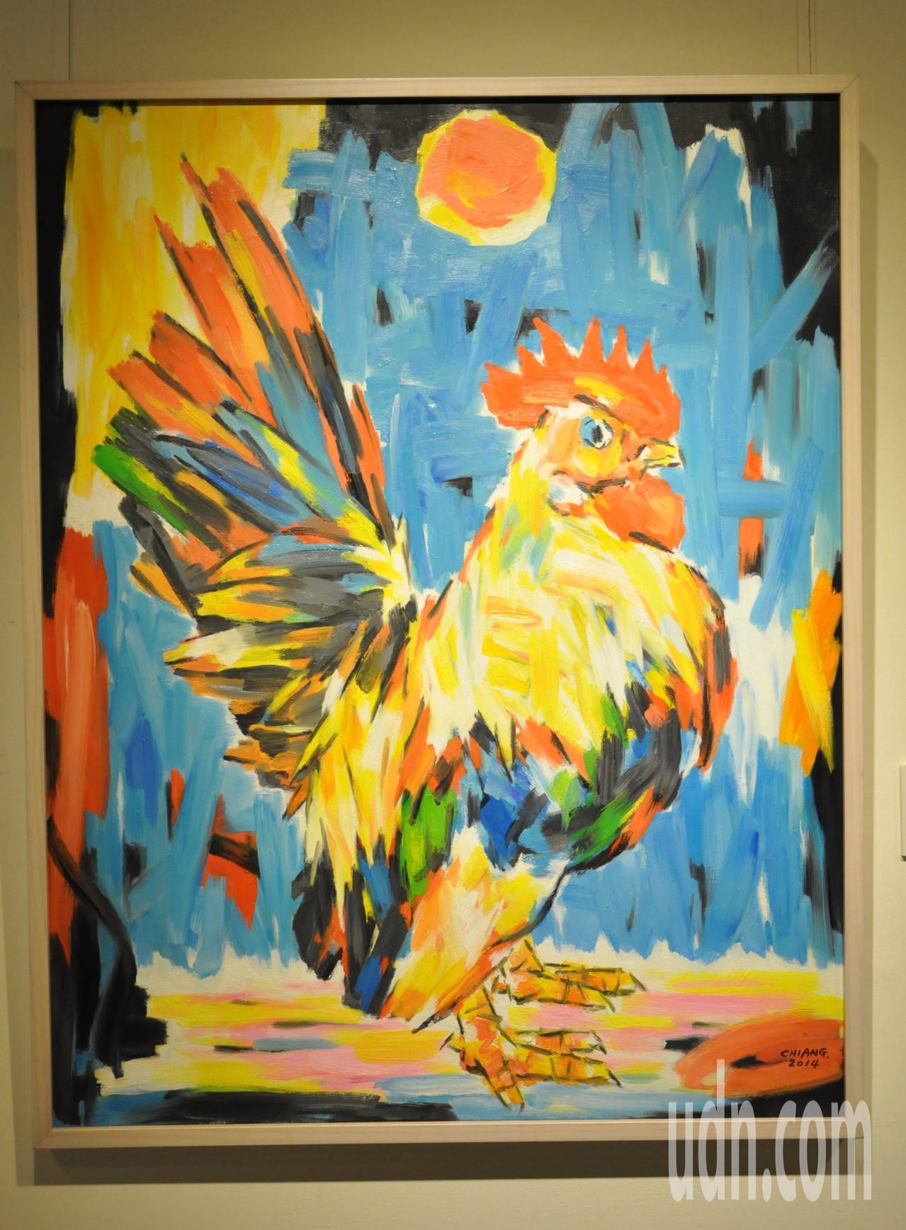 江隆芳油畫陶瓷薪傳展展出江隆芳多年來系列作品精華,其中又以近期的動物系列居多。記...