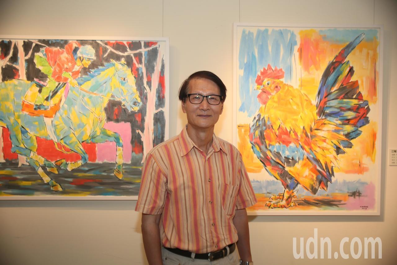 江隆芳油畫陶瓷薪傳展即日起在新竹市文化局梅苑畫廊展出。記者林家琛/攝影