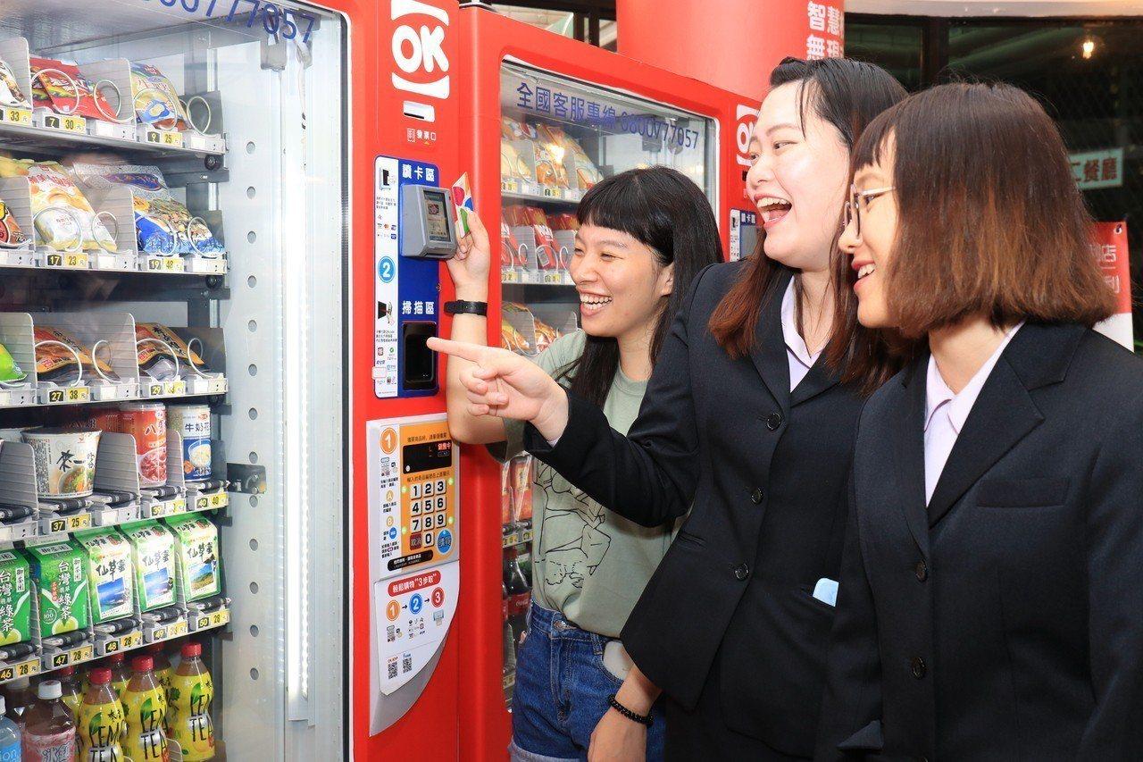 全台第一家校園Mini智慧商店今天在中華大學啟用。圖/中華大學提供