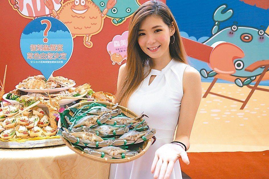 萬里蟹產季又到了,今年特別推出限量7桌「海鮮澎湃桌」。 記者張曼蘋/攝影