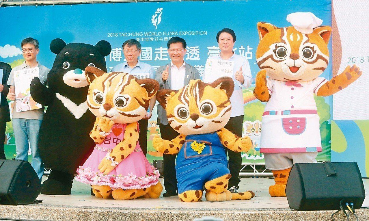 台中市長林佳龍(右二)昨前往台北市立動物園宣傳花博,並與台北市長柯文哲(左二)、...