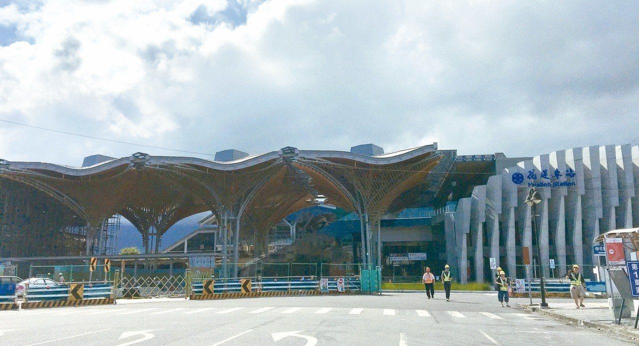 花蓮新車站耗時3年多,預計10月3日正式啟用。 記者徐庭揚/攝影