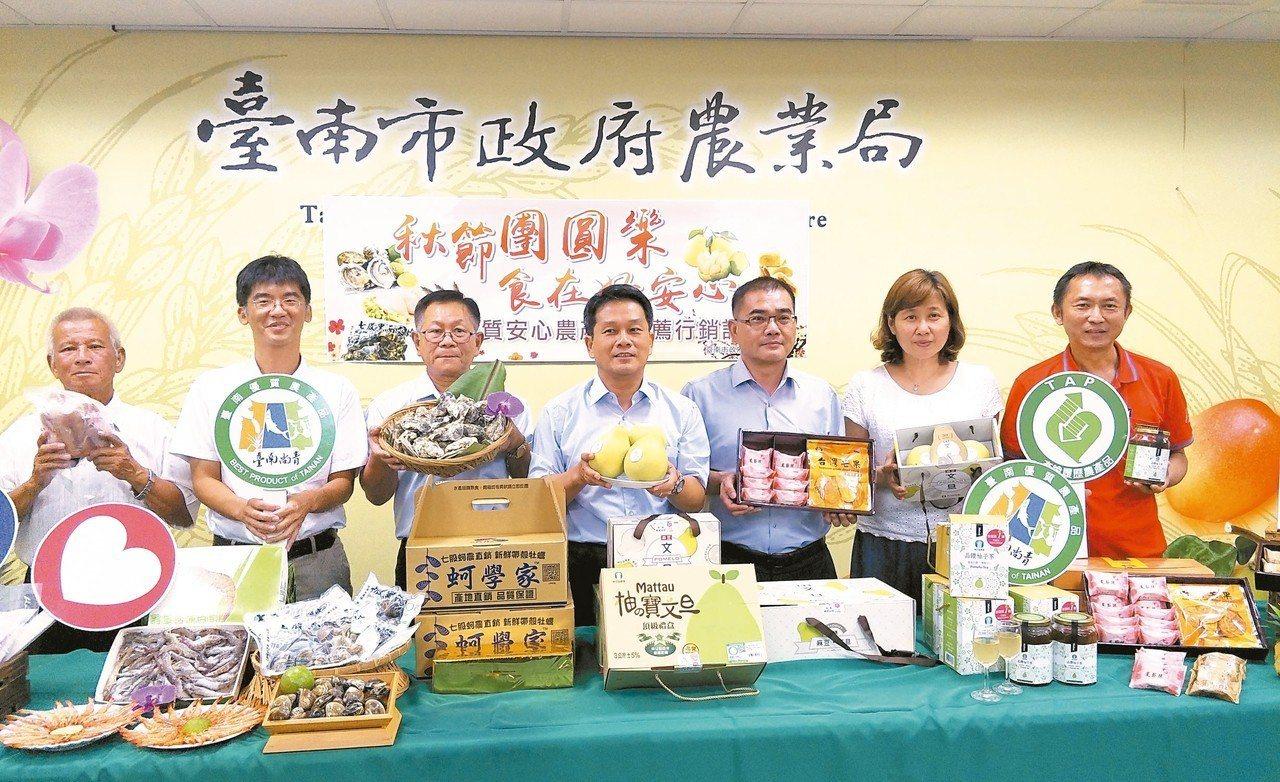 中秋近,台南市府農業局推薦台南優質農漁產品為消費者把關。 記者謝進盛/攝影