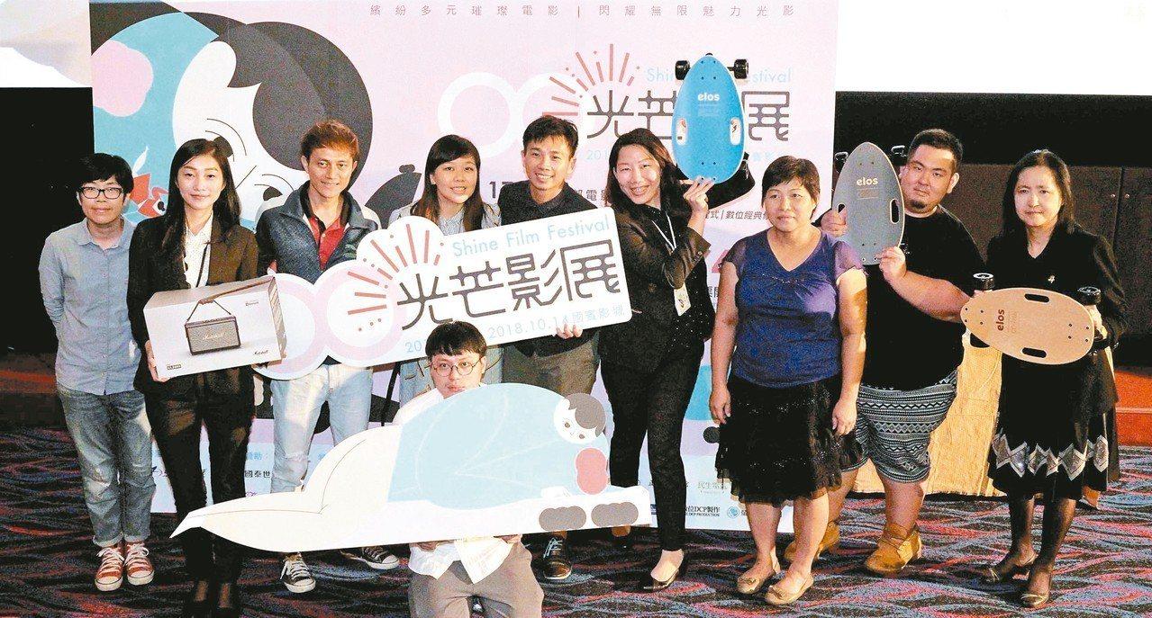 第八屆「光芒影展」將在9月28日起到10月14日在台南國賓影城舉行,精選37部精...