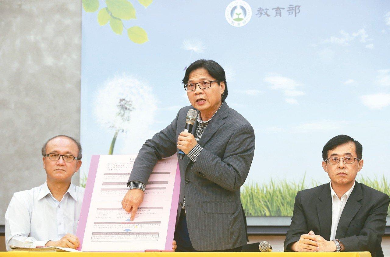 教育部長葉俊榮(中)昨要求台大校長案退到五候選人階段,重新遴選。 記者高彬原/攝...