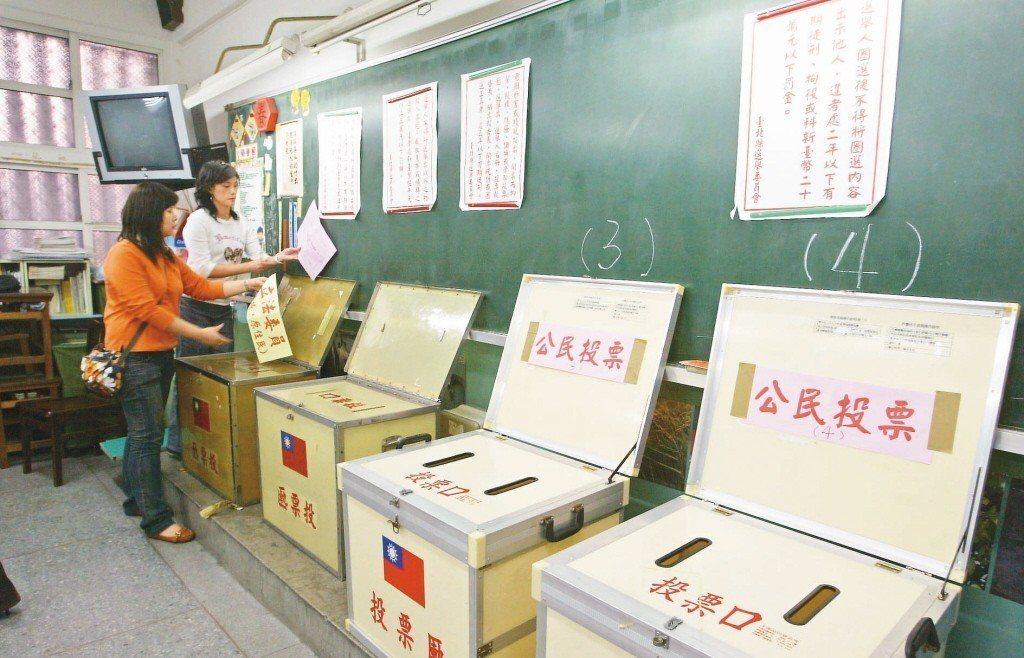 中選會決定,今年九合一大選併公投將採「兩階段式」領、投票。圖為第七屆立委選舉及二...