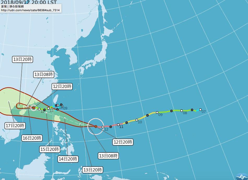 山竹颱風路徑潛勢預測圖。 圖/氣象局提供